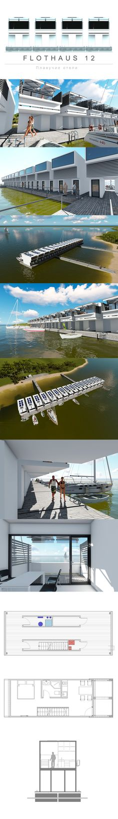 FLOATING HOUSES. THE HOTEL. APARTMENTS. Architectural workshop EFREMOFF and PARTNERS.
