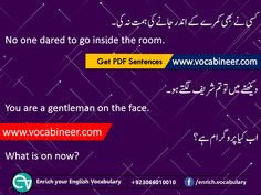 Learn English vocabulary in Urdu. English through Urdu made easy. Easiest way to learn English vocabulary in Urdu. English to Urdu Vocabulary. Basic English Sentences, English Phrases, English Words, English Vocabulary, English Grammar, English Speaking Practice, English Language Learning, Teaching English, English English