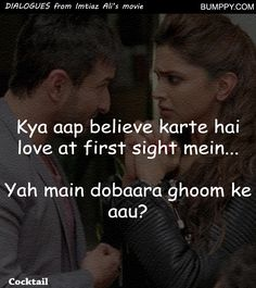 These Dialogues And Qoutes Shows That Imtiaz Ali is a Perfecto! Bollywood Funny, Bollywood Quotes, Love Hurts Quotes, Hurt Quotes, Hindi Quotes, Qoutes, Filmy Quotes, Funny Dialogues, Caption Quotes
