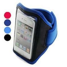 Gifts for men - Sport Armband Samsung i9100.jpg