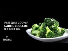 Pressure Cooker Broccoli with Garlic Recipe 蒜香西蘭花 | Pressure Cook Recipes