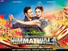Here is the First Look Poster of 2013 Movie Himmatwala starring Ajay Devgn & Tamannaah Bhatia in lead roles. The movie is directed by Sajid Khan and produced by UTV Motion Pictures and Vashu Bhagnani. Indian Movie Songs, Sajid Khan, Bollywood Posters, Bollywood Theme, Bollywood News, Box Office Collection, Movie Wallpapers