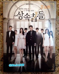 This drama is so good, and addicting.  It hasagreat cast, and the overall plot and story is very well developed.