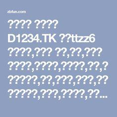 비아그라 구입판매 D1234.TK 카톡ttzz6 사용후기,만드는 방법,효과,이태원 비아그라,구입판매,사용후기,효과,정품비아그라,가격,복용법,팝니다,비아그라제조법,만들기,구매방법,비아그라처방,효능,섹스,비아그라부작용,직거래,직구,사이트,비아그라팔아요,약효,거래방식,비아그라종류,행사,치사량,비아그라지속시간,
