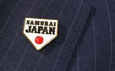 ブルックス ブラザーズ×侍ジャパンのオフィシャルスーツ!
