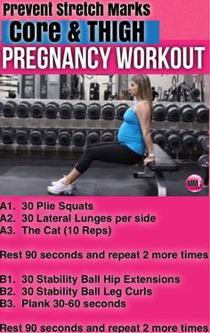 Pregnancy workout for the core and thighs that will help prevent stretch marks during pregnancy. You can do all these pregnancy exercises from home.  http://michellemariefit.publishpath.com/prevent-belly-stretch-marks-with-this-pregnancy-core-thighs-workout
