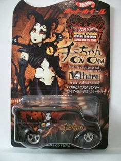 DAIRY DELIVERY 2007 Hot Wheels Japan Car Show Voltaire Dairy Delivery Limited Edition 1:64
