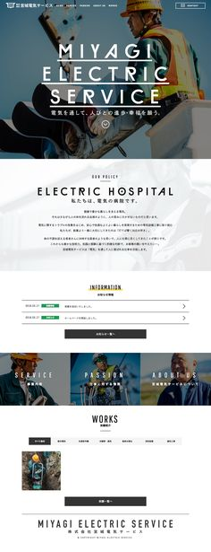 Website Layout, Web Layout, Layout Design, Website Design Inspiration, Blog Design, Web Japan, Web Portfolio, Miyagi, Ui Web