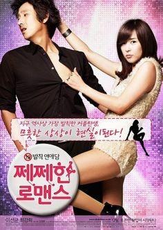 Petty Romance - Kfilm (2010)