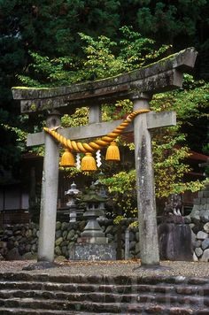 *JAPAN ~ A Tori Gate which is part of a Hachiman Jingo Shrine (Shinto) - Ogamachi,