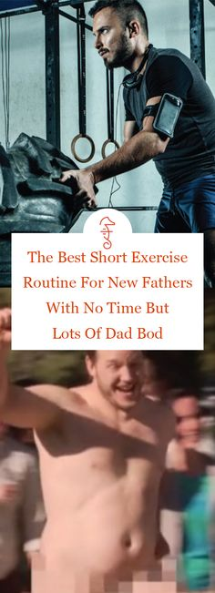 The Best Short Exercise Routine For New Fathers With No Time But Lots Of Dad Bod via @FatherlyHQ
