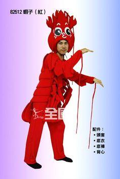 Lobster Costume. Could easily make a few tweaks to make it look more shrimp-like.
