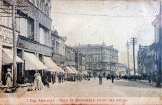 Вид на будинок по вулиці Московській 5, де мешкав прадід харківський пекар-кондитер Антон Кизенко.