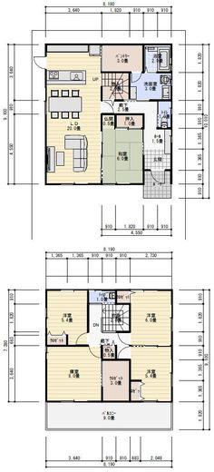 40坪5LDKパントリー収納のある間取り | 理想の間取り Japanese Modern, House Layouts, House Plans, Floor Plans, Flooring, How To Plan, Interior Design, Exercises, Home