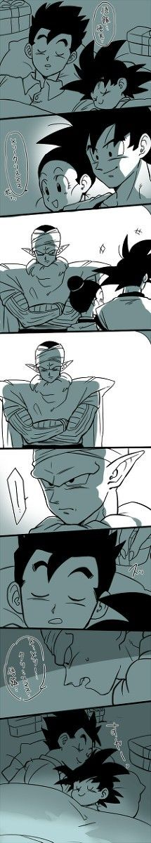 Goku, Chichi, Gohan, Goten y Piccolo