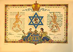 Arthur Szyk Israeli Bond Acknowledgment, very rare piece Judaica, collotype printed in 1951.