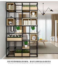 Iron floor-to-ceiling screen solid wood frame Xuanguan rack multi-storey office partition living room decoration simple modern bookshelf Living Room Interior, Home Living Room, Living Room Designs, Living Room Decor, Living Room Partition Design, Room Partition Designs, Bookshelves In Living Room, Modern Bookshelf, Solid Wood Shelves