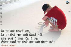 munawwar rana shayari in hindi - Google Search