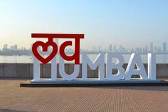 If You Ever Visit The Vibrant City Of Mumbai, These 10 Things Are Totally Worth Your Time! by Jinal Bhatt, via mumbai bombay travelindia incredibleindia india travelmumbai mumbaitravel Dslr Background Images, Editing Background, New Travel, India Travel, Pune, Couples Things To Do, Play And Stay, Monument Signs, Mumbai City