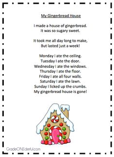 "Poem, ""My Gingerbread House"" (free; from Grade Onederful)"