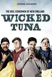 With the season slipping away, the captains must decide to make the long haul north to Maine waters, where the fish are biting, or take their chances closer to home. Read more at http://www.iwatchonline.to//episode/43957-wicked-tuna-s04e07#ILl4eIYoEmVko0pt.99