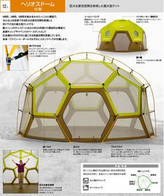 DOME TENT FOR GLAMPING