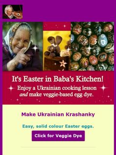 Check out this Mad Mimi newsletter Egg Dye, Ukrainian Recipes, Coloring Easter Eggs, Mad, Ukraine, Check, How To Make