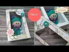 DIY КАК УПАКОВАТЬ КУКЛУ своими руками (1 часть) TULINA gift packaging for the doll (1 part) - YouTube