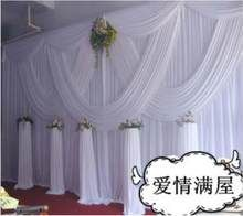 Pure white wedding stage decoration Wedding Backdrop with Beatiful Swag Wedding drape and curtain wedding supplies Banner Backdrop, Backdrop Decorations, Halloween Party Supplies, Halloween Party Decor, Wedding Stage Backdrop, Wedding Types, Wedding Ideas, Church Wedding Decorations, Wedding Entertainment