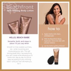 Beachfront Body Lotion
