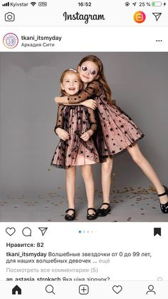 Little girls dusty rose and sheer black overlay dress - Salvabrani Cute Kids Fashion, Baby Girl Fashion, Cute Girl Dresses, Flower Girl Dresses, Kids Outfits Girls, Girl Outfits, Baby Frocks Designs, Baby Dress Design, Baby Dress Patterns