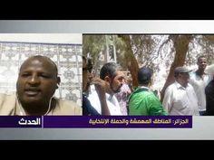 الجزائر: المناطق الجنوبية المهمشة والحملة الإنتخابية – Houdapress – هدى بريس