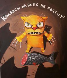 50 ideas cats funny art fun for 2019 Cat Costume Kids, Pop Art, Funny Drawings, Diy Canvas Art, Cat Wallpaper, Love Illustration, Creative Posters, Cute Friends, Naive Art
