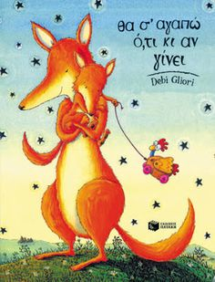 A little fox is in a big bad mood, and is worried that its mother won't love it forever. In this beautiful and lyrical picture book, we see a clever and resourceful mother prove to her child that a parents love is limitless - no matter what! Astrid Desbordes, Best Toddler Books, Quoi Qu'il Arrive, Anxiety In Children, Preschool Books, Toddler Preschool, No Matter What, Valentine Day Crafts, Valentine Party