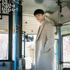 Jang en Clean with passion for now Kyun Sang, Kdrama Actors, Cha Eun Woo, My Boys, Singing, Suit Jacket, Passion, Cleaning, Korean Dramas