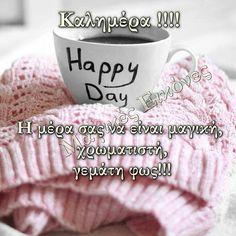 Good Night, Good Morning, Love Hug, Happy Day, Qoutes, Food And Drink, Hugs, Coffee, Tattoos