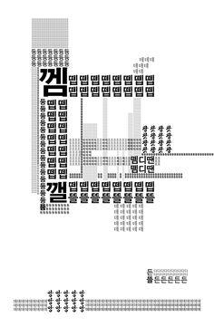 t212_HI_김아영_w12_08_2