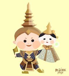 #thailand #missuniverse