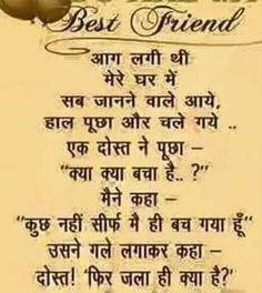 yaari dosti shayari urdu / yaari dosti shayari + yaari dosti quotes in hindi + yaari dosti quotes + yaari dosti + yaari dosti shayari hindi + yaari dosti shayari urdu + yaari dosti shayari gulzar + yaari dosti wallpaper Friendship Quotes In Hindi, Hindi Quotes On Life, Life Quotes, Poetry Quotes, Urdu Poetry, Dosti Quotes In Hindi, Hindi Quotes Images, Hindi Qoutes, Good Thoughts Quotes