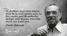 Charles Bukowski, Greek Quotes, Smart People, Me Quotes, Literature, Wisdom, Thoughts, Sayings, Words