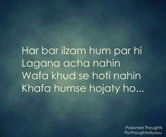 Begunah ko saza suna jate ho❤H❤ True Love Quotes, Strong Quotes, True Quotes, Qoutes, Poetry Text, Poetry Quotes, Hindi Words, Hindi Quotes On Life, Love Hurts