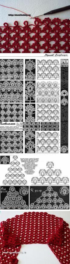 liveinternet.ru Crochet Angel Pattern, Crochet Motifs, Crochet Cardigan Pattern, Crochet Diagram, Crochet Stitches Patterns, Crochet Chart, Thread Crochet, Crochet Designs, Knitting Designs