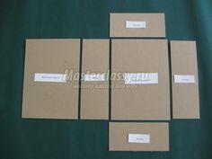 подарочная коробка из картона в форме книги Diy Gift Box, Diy Box, Hobbies And Crafts, Diy And Crafts, Box Packaging Templates, Diy Paper, Paper Crafts, Diy Storage Boxes, Cardboard Box Crafts