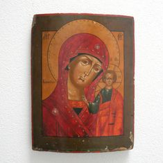 Our Lady Of Lourdes, Russian Icons, Byzantine Icons, Russian Orthodox, Spiritual Gifts, Orthodox Icons, Crucifix, Religious Art, Madonna