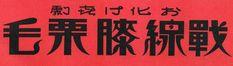 http://moji.tumblr.com/image/152960861454