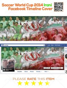 Soccer World Cup 2014 Irani Facebook Timeline Cover