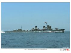 Imperial Japanese Navy in colorized photos | Page 3 | Indian Defence Forum