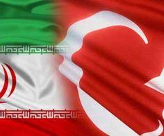 Türkiye - iran ilişkileri