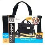 Day Away for All Size Dogs Polyester Accessory Tote