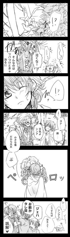 I can't understand the writing, but I'm pretty sure either Hak is taking it out on Jaeha (Cause Kija's a cinnabun) or Jaeha had something to do with it lol (aka gave him the idea)